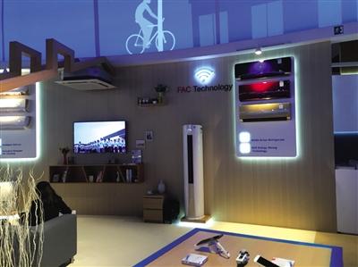 厂商展示智能互联家居产品